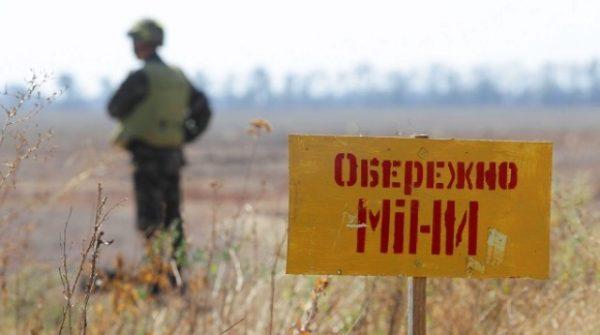 Український боєць підірвався на міні