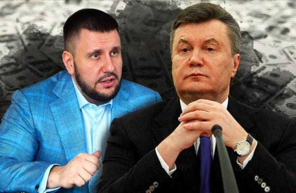 Справа про мільйони режиму Віктора Януковича