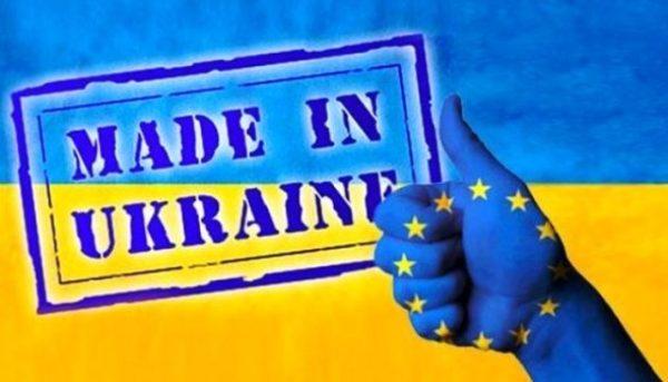 Торговельні преференції для України