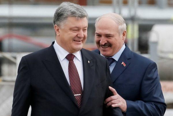 Візит в Україну Олександра Лукашенка