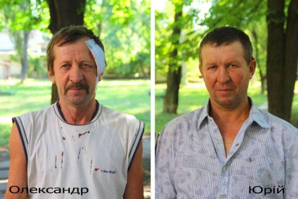 Поранено двох мирних мешканців Авдіївки