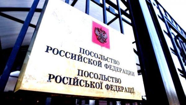 Російський дипломате, ви скільки випили?