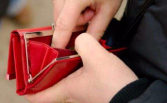 Чоловік поцупив в односельчанина гаманець, щоб купити випивку