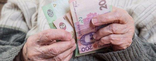 Розпочато фінансування липневих пенсій