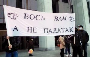 У Білорусі холодильник переміг телевізор