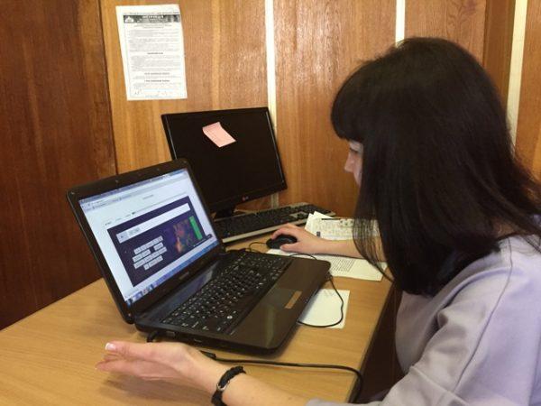 Вивчення англійської онлайн і безкоштовно