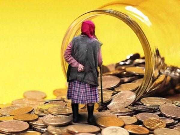 У що обійдеться пенсійна реформа