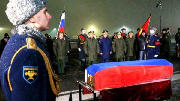 Російська влада приховує втрати у Сирії