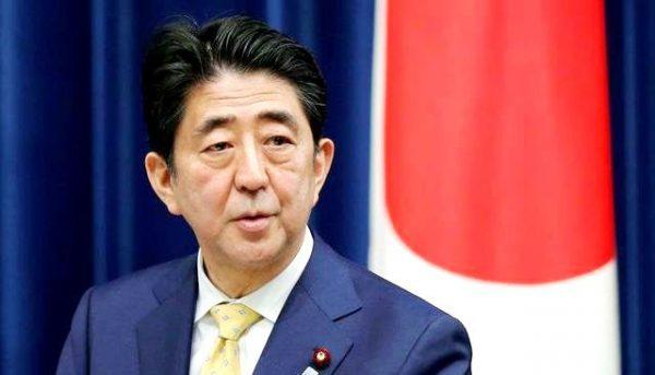 Уряд Японії у повному складі подав у відставку