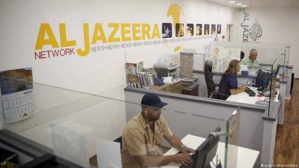 Скрутні часи «Аль-Джазіри»
