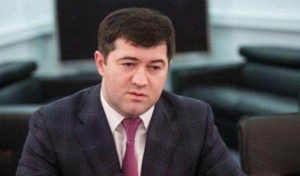На майно Романа Насірова накладено арешт