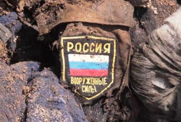 Посмертний маскарад для російських вояків