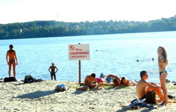 Українців закликають до обережності у воді