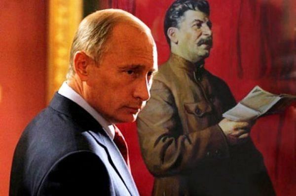 Новий прояв агресивності Володимира Путіна
