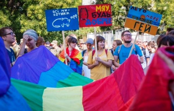 Марш рівності відбувся з нерівностями