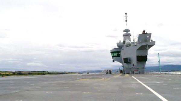 Дірка у безпеці Королівського флоту