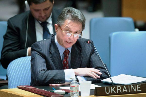 Триває суд про держраду Віктора Януковича
