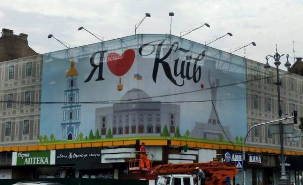 Невтішне місце української столиці