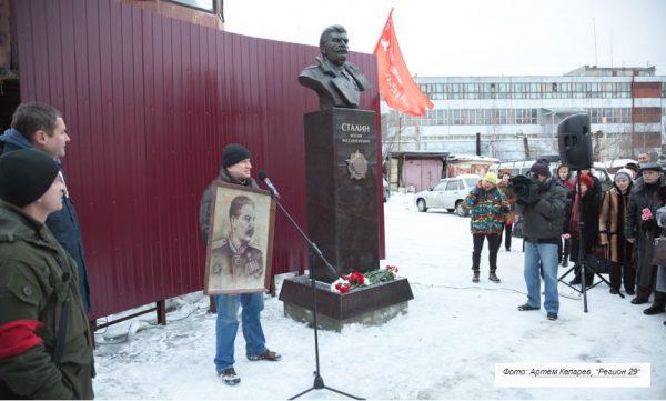 В Архангельську сталінізм стає на ноги