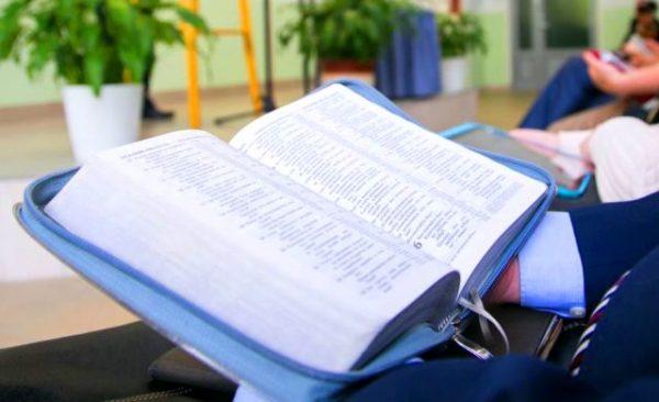 Суд у Росії знайшов екстремізм у Біблії