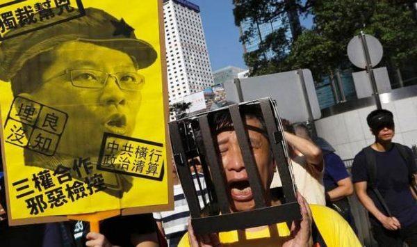 Масова акція протесту у Гонконзі