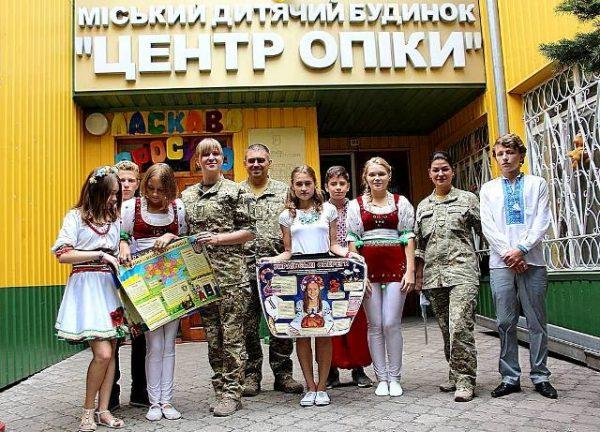 За щасливе майбутнє українських дітей