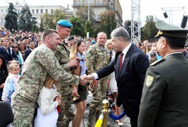 Україна готова дати відсіч агресору