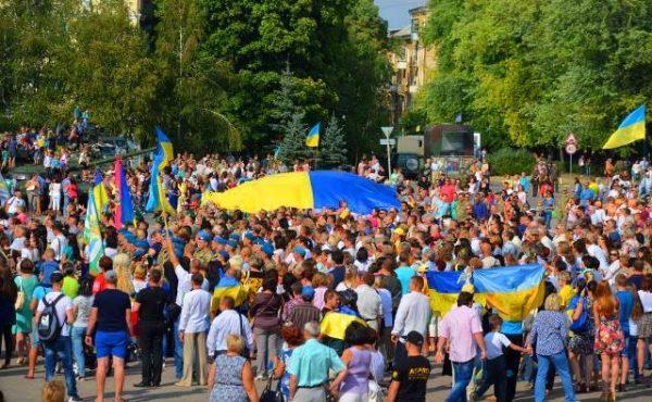 День Незалежності у прифронтових містах