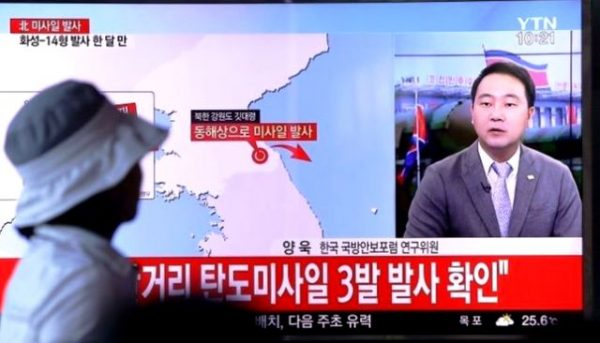 Над Японією пролетіла північнокорейська ракета