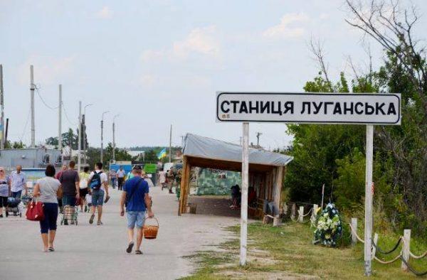 Бандитський «неформат» під Станицею Луганською