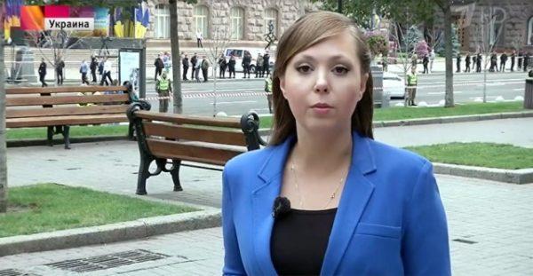 Московський фейк про ту, що творила фейки