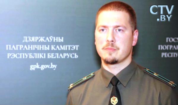 Прикордонне відомство Білорусі сказало «Так!»
