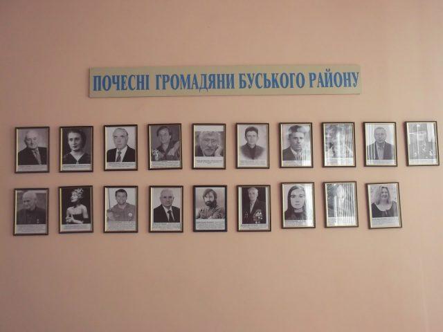 У Буську присвоїли звання «Почесний громадянин району» священику-екзорцисту Василю Вороновському і його брату