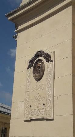 У Львові відкрили меморіальну таблицю Маркіяну Шашкевичу