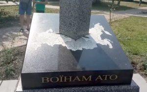 У Києві відкрили пам'ятний знак воїнам АТО