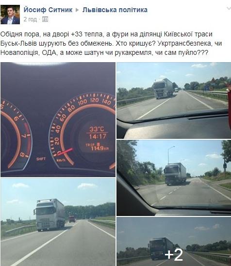 На Львівщині водіїв вантажівок штрафуватимуть за їзду у спеку