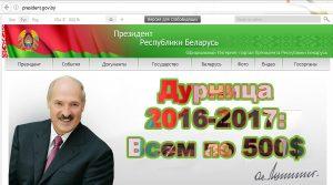 У Білорусі прискорився процес розшарування суспільства за рівнем доходів