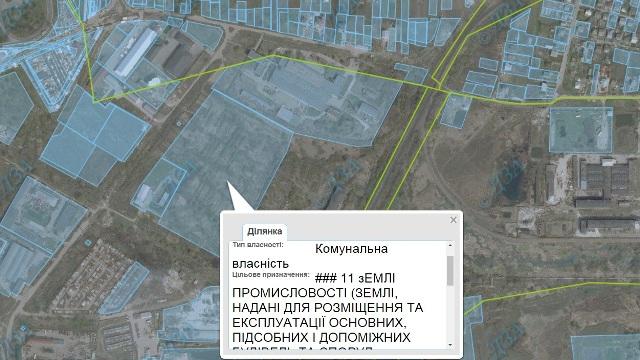 Міськрада Львова виділила Нацбанку землю під касовий центр