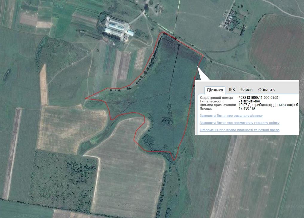 На Львівщині здають в оренду п'ять ділянок з озерами