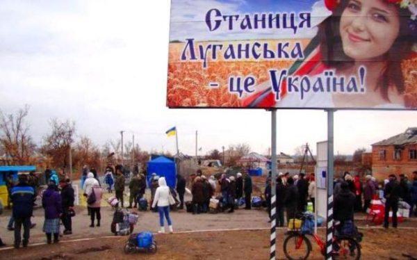 Терористи викрали українського юнака