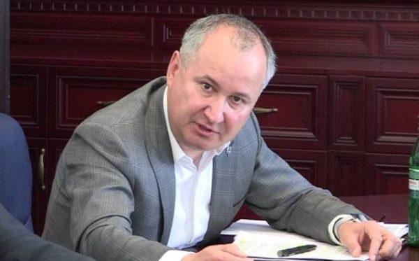 Російський акцент тероризму в Україні