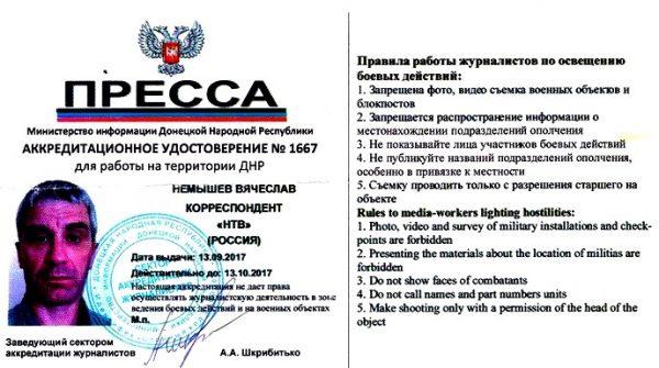 Депортований ще один російський пропагандист