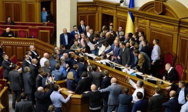 Законопроекти щодо Донбасу підтримано