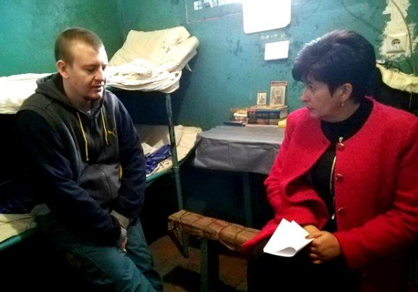 Візит омбудсмена України до Старобільського СІЗО