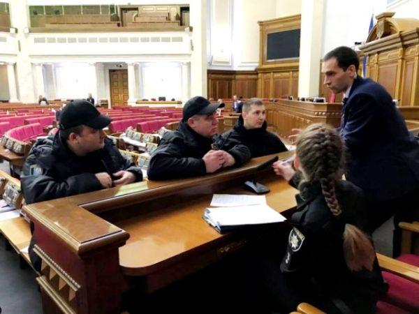 Парламентський «день поліції»