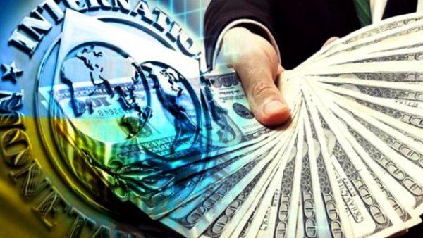 Для МВФ пенсійної реформи мало