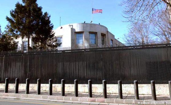 Дипломатичний скандал між Туреччиною і США
