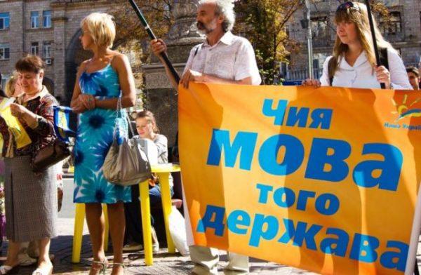 Телебачення стає на три чверті українським