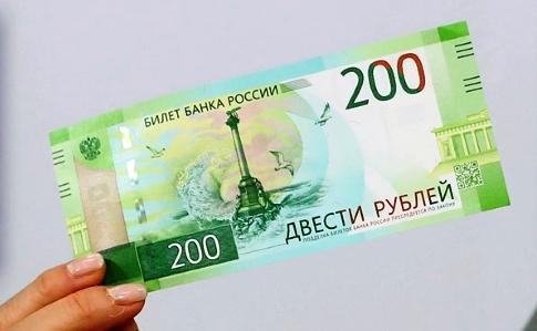 Банкнота non grata