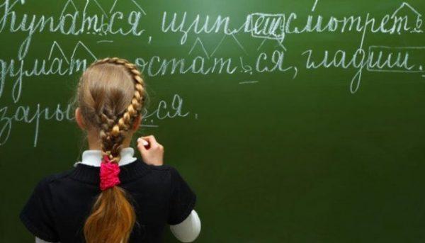 У школах Хмельницького вже не вивчають російську